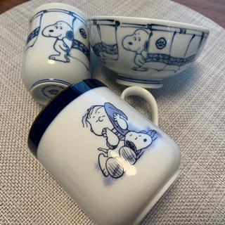 スヌーピー(SNOOPY)のSNOOPY お茶碗 & お湯呑み & マグカップ(食器)
