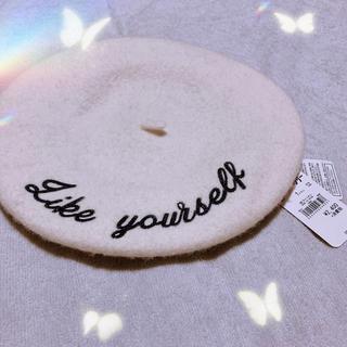 バックナンバー(BACK NUMBER)のライトオン♡ベレー帽(ハンチング/ベレー帽)