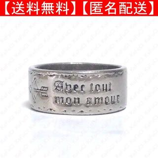 指輪 リング 13号 太め シルバー銀色 矢 アロー 文字 メンズ レディース(リング(指輪))