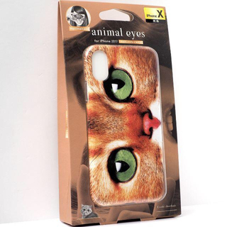 iPhone XS、X 用 エキゾチックショートヘアー 猫 ケース(iPhoneケース)