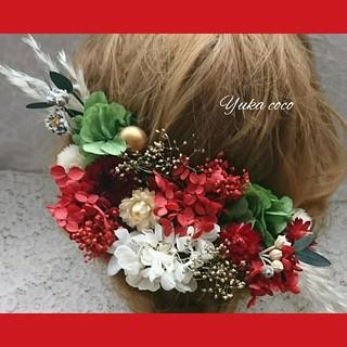 sale❁¨̮和装  ドライフラワー ヘッドドレス❁¨̮赤×金 成人式 結婚式 (和装小物)