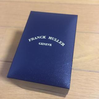 フランクミュラー(FRANCK MULLER)のFRANCK MULLER 時計収納ケース(その他)