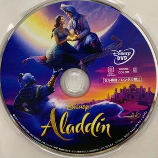 ディズニー(Disney)のアラジン DVDのみ(その他)