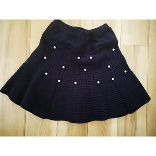 ニーナミュウ(Nina mew)のニーナミュウ スカート (ひざ丈スカート)