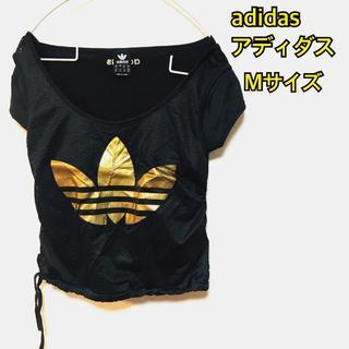 アディダス(adidas)のアディダス レディース Tシャツ メッシュ 黒 金 Mサイズ(Tシャツ(半袖/袖なし))