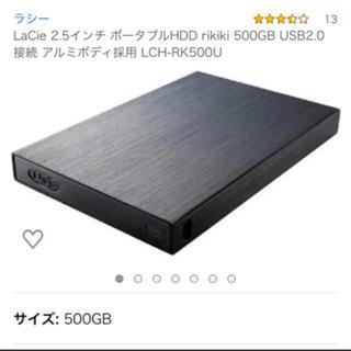 エレコム(ELECOM)の外付け DVDドライブ LaCie 2.5インチ ポータブルHDD(PC周辺機器)
