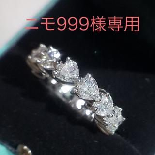 最高級sonaダイヤモンド ハートシェイプ フルエタニティリング(リング(指輪))