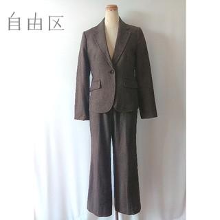 ジユウク(自由区)の自由区 ツイード パンツスーツ カシミヤ混 セットアップ 日本製 40(スーツ)