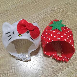 サンリオ(サンリオ)のねこのかぶりもの かわいいかわいいねこのかぶりもの キティ いちご イチゴ(猫)