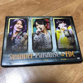 セクシー ゾーン(Sexy Zone)のSummer Paradise in TDC DVD(ミュージック)