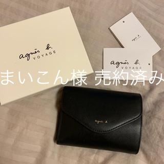 アニエスベー(agnes b.)のagnes.b 財布 ブラック(折り財布)