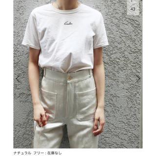 EDIT.FOR LULU - エディットフォールル LULUTシャツ