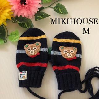 ミキハウス(mikihouse)のミキハウス ニット 手袋 M 紐付き プッチー君 ファミリア ラルフローレン(手袋)