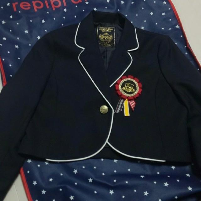 repipi armario(レピピアルマリオ)のレピピアルマリオ卒服セット キッズ/ベビー/マタニティのキッズ服 女の子用(90cm~)(ドレス/フォーマル)の商品写真