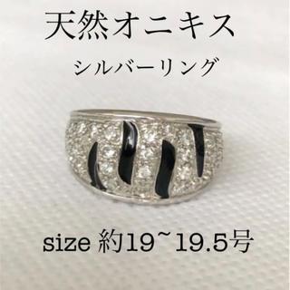 天然オニキス  CZダイヤ ジルコニア  シルバーリング 約19~19.5号(リング(指輪))