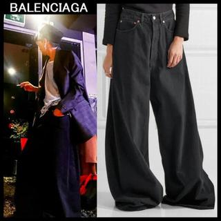 Balenciaga - バレンシアガ ジャイアントパンツ gd着用