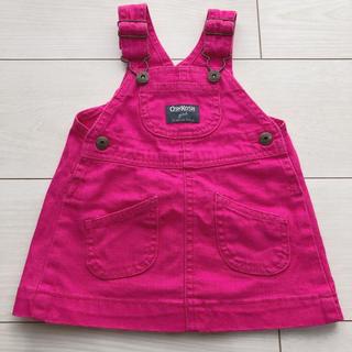 オシュコシュ(OshKosh)の【オシュコシュ 60 ピンク ジャンパースカート」ふ(ワンピース)
