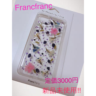 フランフラン(Francfranc)の【新品未使用】Francfranc iPhoneケース 6/6s/7/8(iPhoneケース)