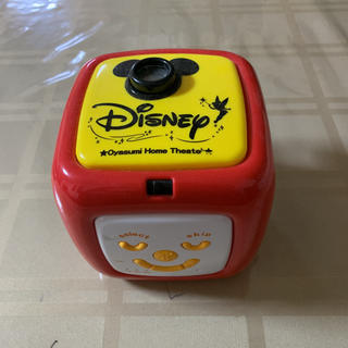 Disney - ディズニーおやすみホームシアター