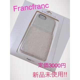 フランフラン(Francfranc)の【新品未使用】Francfranc iPhoneケース 6/6s/7/8対応(iPhoneケース)