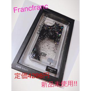 フランフラン(Francfranc)の【新品未使用】Francfranc iPhoneケース 7/8対応(iPhoneケース)