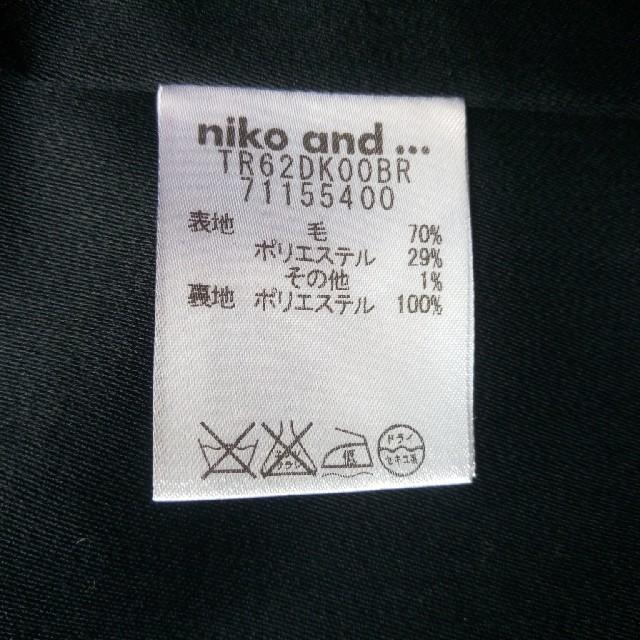 niko and...(ニコアンド)のニコアンド*ウールジャケット レディースのジャケット/アウター(テーラードジャケット)の商品写真