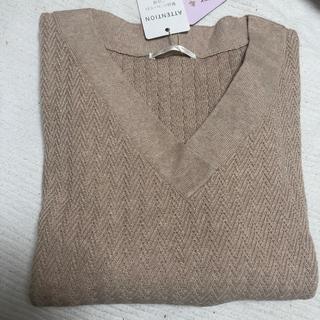 オペークドットクリップ(OPAQUE.CLIP)のAG by aquagirl☆Vネックセーター、新品未使用(ニット/セーター)