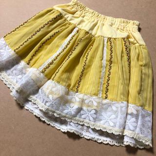 スーリー(Souris)のsouris スーリー☆2019SSインナーパンツ?付スカート?120(スカート)