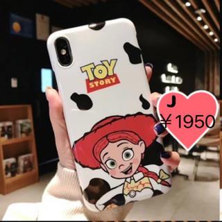 トイストーリー(トイ・ストーリー)のiPhoneケース トイストーリー[J](iPhoneケース)