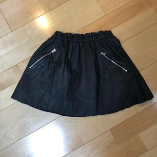 MERCURYDUO - マーキュリーデュオ 本革スカート