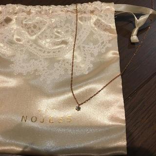 ノジェス(NOJESS)のノジェス★ダイヤネックレス(ネックレス)