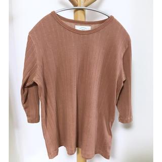 アングリッド(Ungrid)のUngridTシャツ(Tシャツ(半袖/袖なし))