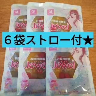 お嬢様酵素jewel6袋☆酵素ドリンク タピオカ(ソフトドリンク)