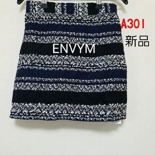アンビー(ENVYM)のA301♡新品 ENVYM スカート(ミニスカート)