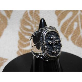 極美品 F.AL ブラッドレスクロストゥームリング 11号 リング クロス(リング(指輪))