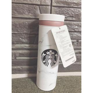 スターバックスコーヒー(Starbucks Coffee)の(新品)スタバ 韓国 タンブラー(その他)