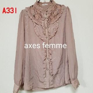 アクシーズファム(axes femme)のA331♡axes femme ブラウス(シャツ/ブラウス(長袖/七分))