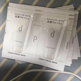 ディープログラム(d program)のdプロ  洗顔(洗顔料)