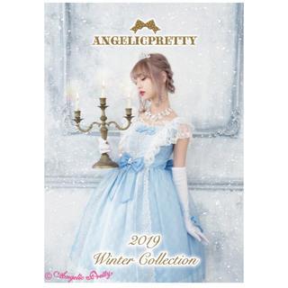 アンジェリックプリティー(Angelic Pretty)のLOOK BOOK 2019 Winter Collection(ファッション)