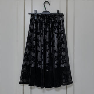 ミスティウーマン(mysty woman)の新品 ♡ レースフレアスカート ♡ mysty woman(ひざ丈スカート)