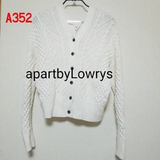 アパートバイローリーズ(apart by lowrys)のA352♡apartbyLowrys(ニット/セーター)