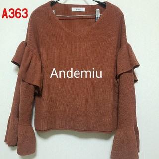アンデミュウ(Andemiu)のA363♡Andemiu ニット(ニット/セーター)
