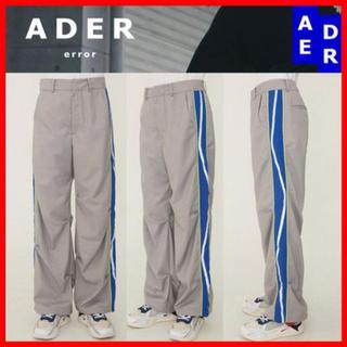バレンシアガ(Balenciaga)のADERERROR Thunder track trousers スラックス(スラックス)