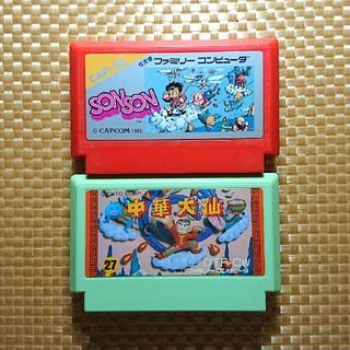 CAPCOM - FC ファミコン ソフト カセット SONSON 中華大仙 2本セット