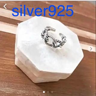 ★silver925 rings(リング(指輪))