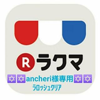 ラロッシュポゼ(LA ROCHE-POSAY)の新品🌷ラ ロッシュ ポゼ✨UVイデアXL✨日焼け止め乳液✨ホワイト✨クリア(化粧下地)