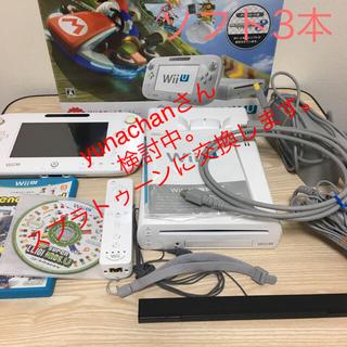 Wii U - WiiU マリオカートセット+ソフト2本