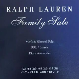 ポロラルフローレン(POLO RALPH LAUREN)のラルフローレン ファミリーセール 大阪(ショッピング)
