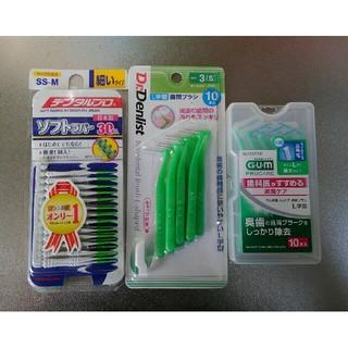 サンスター(SUNSTAR)の歯間ブラシ 各種(歯ブラシ/デンタルフロス)