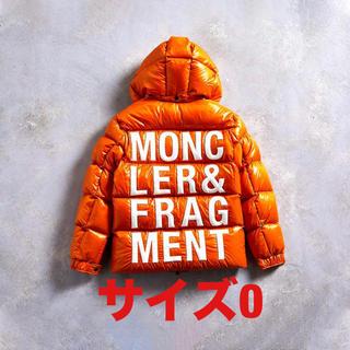 フラグメント(FRAGMENT)のmoncler genius fragment design サイズ0(ダウンジャケット)
